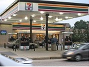 nnn 7eleven, triple net leased 7 eleven for sale, 1031 exchange property, investment real estate, corporate guaranteed