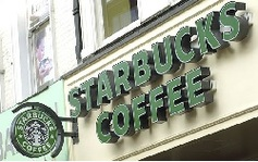 Starbucks on a triple net leased deal, corporate net leased starbucks, starbucks for sale, starbucks coffee, 1031 exchanges available